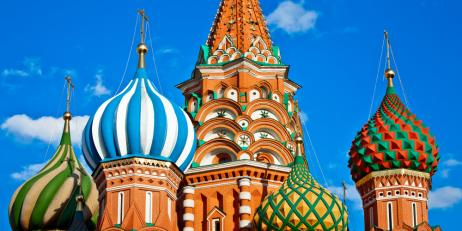 St. Basil's Cathedral domes on Red square in Moscow