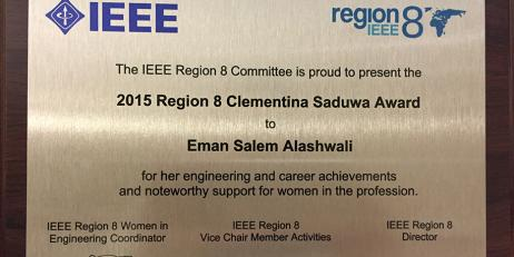 Eman Alashwali receives IEEE awards